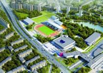 Реконструкция футбольного стадиона «Москвич»